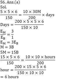 RRB NTPC Mathematics Quiz : 27th September_100.1