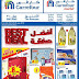 Carrefour Kuwait - Best Deal