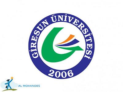 جامعة غيرسون ( Giresun Üniversitesi ) مفاضلة 2020