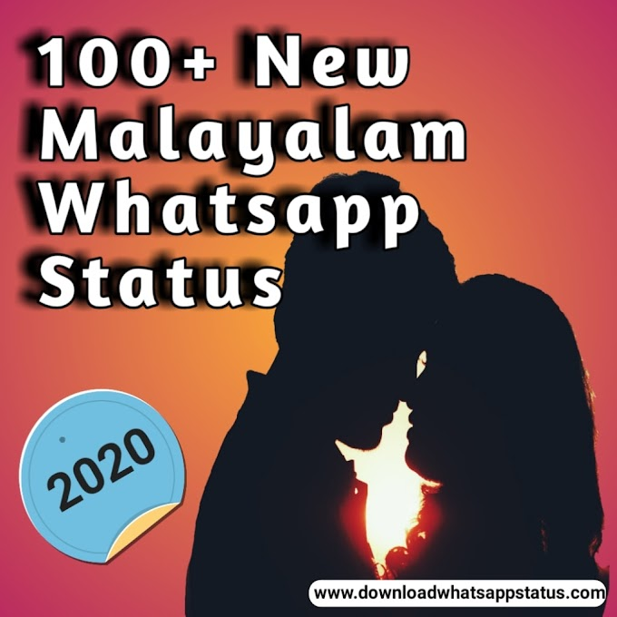 Malayalam Whatsapp Status, New Malayalam Status Video - 2020