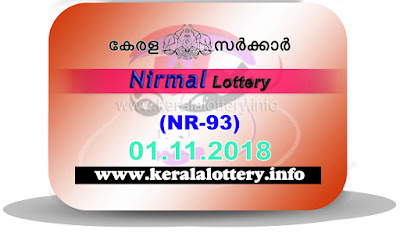 "KeralaLottery.info, ""kerala lottery result 2 11 2018 nirmal nr 93"", nirmal today result : 2-11-2018 nirmal lottery nr-93, kerala lottery result 02-11-2018, nirmal lottery results, kerala lottery result today nirmal, nirmal lottery result, kerala lottery result nirmal today, kerala lottery nirmal today result, nirmal kerala lottery result, nirmal lottery nr.93 results 2-11-2018, nirmal lottery nr 93, live nirmal lottery nr-93, nirmal lottery, kerala lottery today result nirmal, nirmal lottery (nr-93) 2/11/2018, today nirmal lottery result, nirmal lottery today result, nirmal lottery results today, today kerala lottery result nirmal, kerala lottery results today nirmal 2 11 18, nirmal lottery today, today lottery result nirmal 2-11-18, nirmal lottery result today 2.11.2018, nirmal lottery today, today lottery result nirmal 2-11-18, nirmal lottery result today 02.11.2018, kerala lottery result live, kerala lottery bumper result, kerala lottery result yesterday, kerala lottery result today, kerala online lottery results, kerala lottery draw, kerala lottery results, kerala state lottery today, kerala lottare, kerala lottery result, lottery today, kerala lottery today draw result, kerala lottery online purchase, kerala lottery, kl result,  yesterday lottery results, lotteries results, keralalotteries, kerala lottery, keralalotteryresult, kerala lottery result, kerala lottery result live, kerala lottery today, kerala lottery result today, kerala lottery results today, today kerala lottery result, kerala lottery ticket pictures, kerala samsthana bhagyakuri"