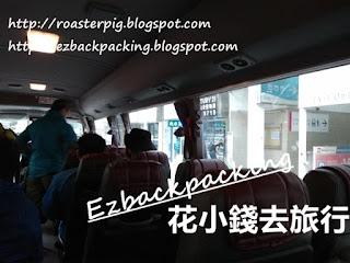 西貢往西灣亭交通村巴NR29