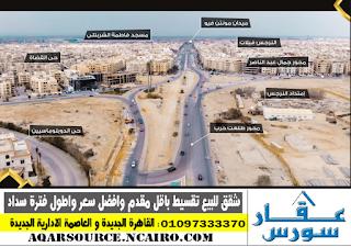 خريطة موقع امتداد النرجس التجمع القاهرة الجديدة