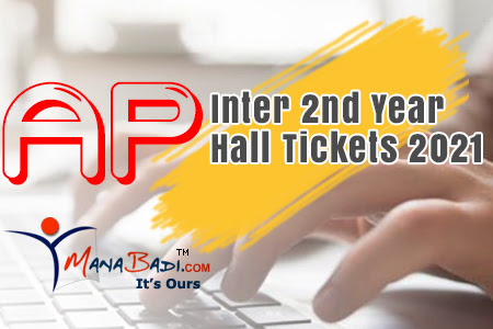 AP Inter 2nd Year Hall Ticket 2021