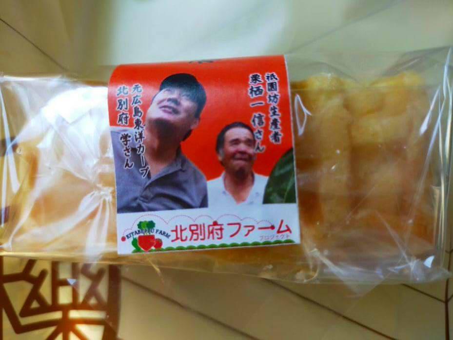 少しピンぼけしましたが、祇園坊柿ワッフルパッケージ。