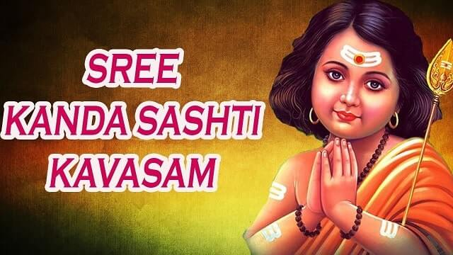 Kanda Sasti Kavasam Lyrics in English