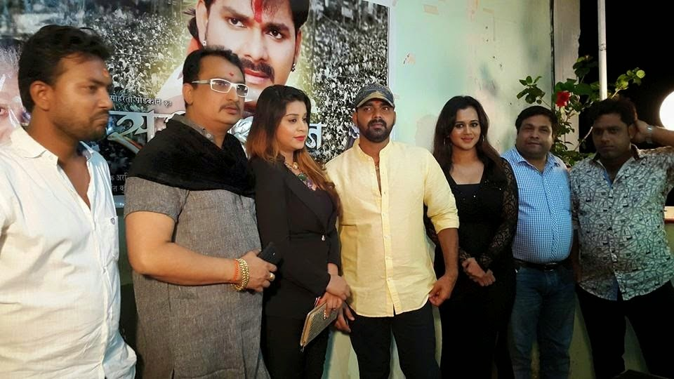 Pawan Singh, Gunjan panth, Anara gupta Awadhesh Mishra and other celebs at Sarkar Raj Bhojpuri Movie Launch: Photo