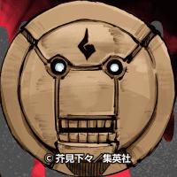 呪術廻戦 ミニメカ丸
