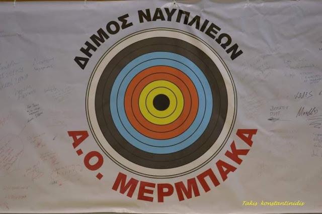 Στο μητρώο αθλητικών σωματείων της ΓΓΑ ο σύλλογος τοξοβολίας ΑΟ Μέρμπακα