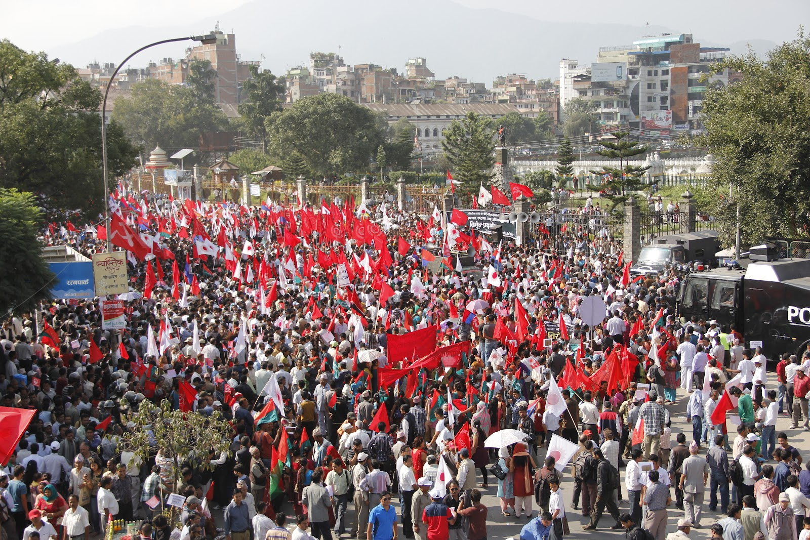 CPN-UML protest against Government