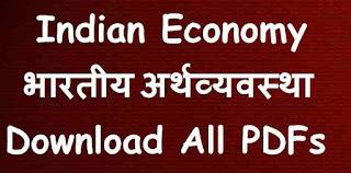 Indian Economic in Hindi PDF