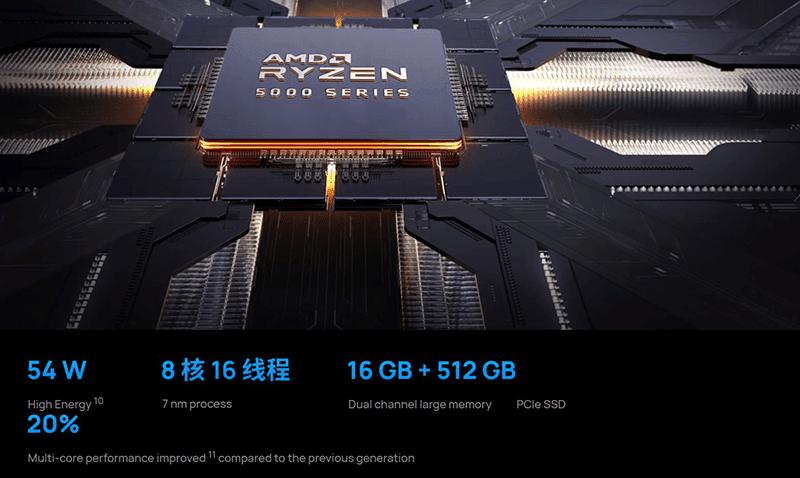 It features AMD Ryzen 5000 H-series CPU
