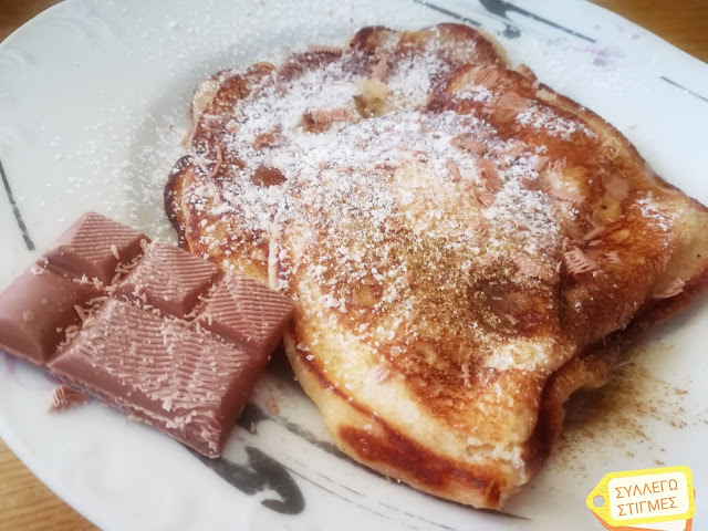🍽Let's talk about food! 🥞Σπιτικά Pancakes (homemade pancakes) by ΣΥΛΛΕΓΩ ΣΤΙΓΜΕΣ