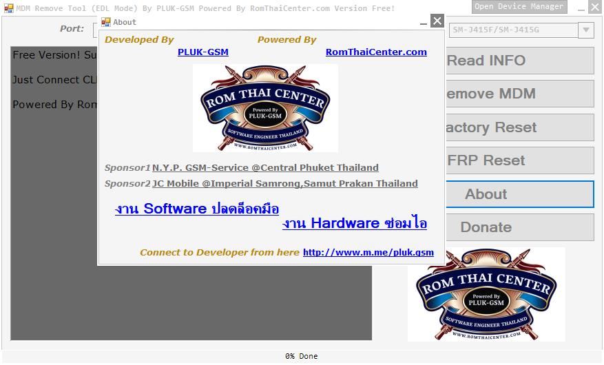 Samsung MDM Unlock Tool Free Version For Windows PC - Dunia