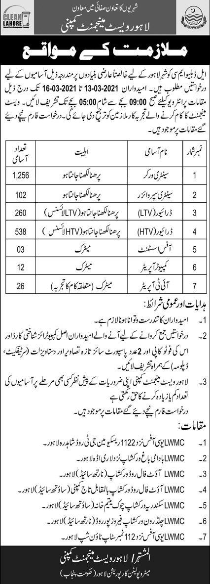 government,lahore waste management company,sanitary worker, sanitary supervisor, driver, office assistant, computer operator, it operator,latest jobs,last date,requirements,application form,how to apply, jobs 2021,