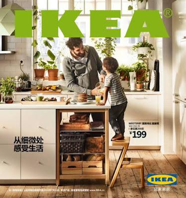 http://onlinecatalogueasia.ikea.com/CN/zh-hans/IKEA_Catalogue/