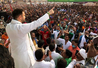 rjd-will-firm-government-tejaswi