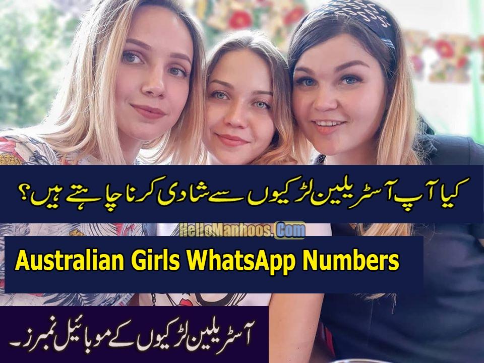 Australia in pakistani girls Pakistani Marriage