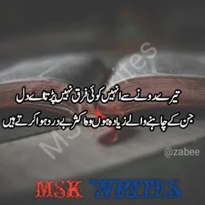 Barish Poetry