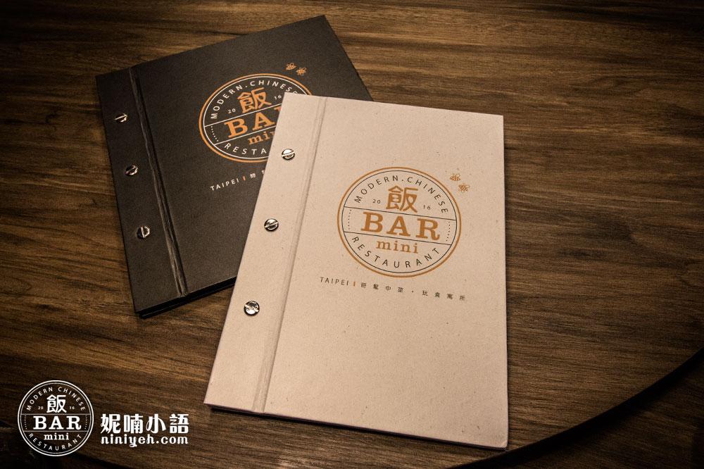 飯BAR mini by 妮喃小語