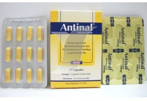 سعر أقراص انتينال Antinal مطهر للأمعاء