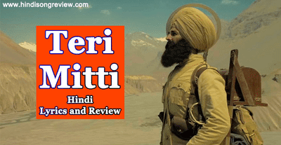 teri-mittti-lyrics-in-hindi