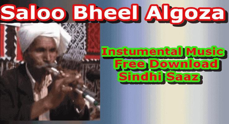 Saloo Bheel - Top 10 Best Sindhi Algoza Music Free Download