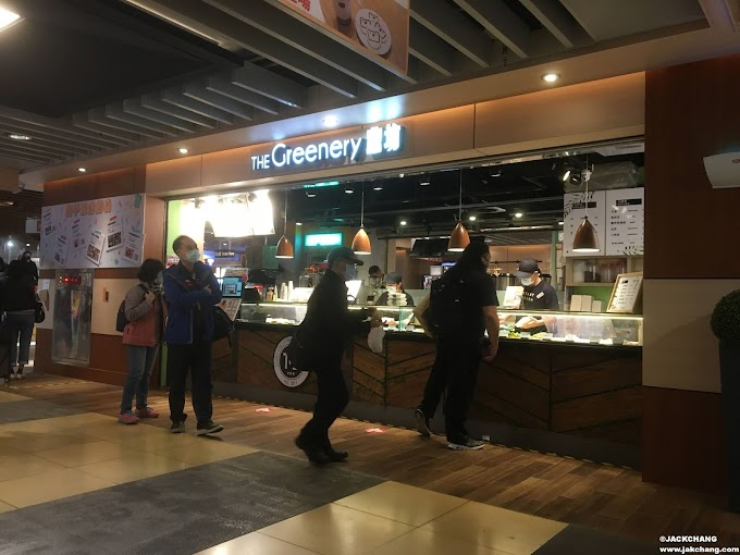 Food in Taipei,Nangang Station,The Greenery-a light salad, a healthy meal?