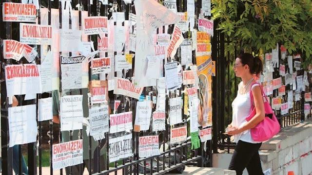 Στο Ναύπλιο η μεγαλύτερη πανελλαδικά αύξηση στις τιμές των φοιτητικών ενοικίων