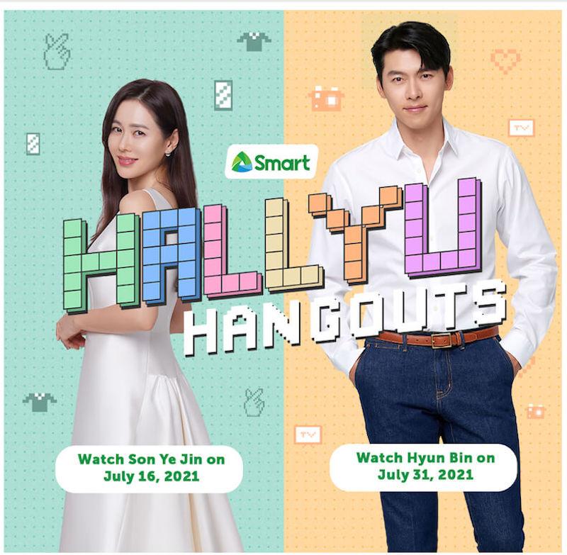 Here's how you can virtually meet Son Ye Jin and Hyun Bin this via Smart Hallyu Hangouts