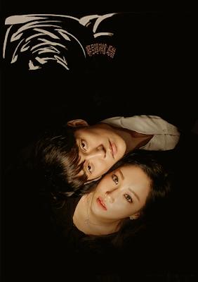 Poster phim: Mật Mã Trốn Tìm 2018