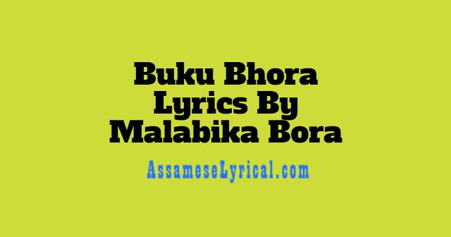Buku Bhora Lyrics