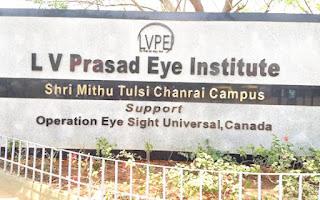 Eye Hospital in Bhubaneswar