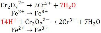 Dalam ilmu Kimia terdapat materi pembelajaran seputar redoks Reaksi Redoks, Pengertian, Penyetaraan dan Contohnya