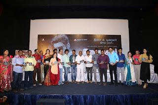 Inayathalam Tamil Movie Audio Launch Stills  0054.jpg