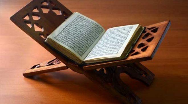 Bacaan Do'a Sebelum dan Sesudah Membaca Al Qur'an
