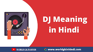 DJ Meaning in Hindi