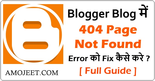 blogger-blog-me-404-page-not-found-error-ko-fix-kaise-kare
