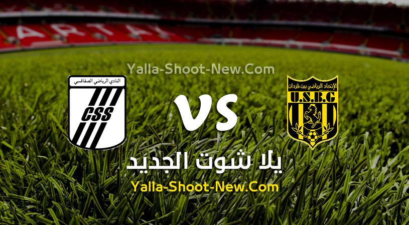 نتيجة مباراة النادي الصفاقسي واتحاد بن قردان اليوم السبت بتاريخ 22-08-2020 في الدوري التونسي