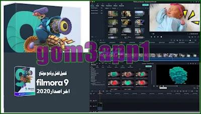 برنامج صلي على محمد صوت للكمبيوتر