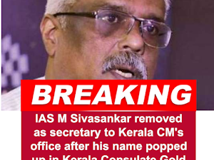 IAS M Sivasankar may be suspended in Kerala Gold Smuggling case