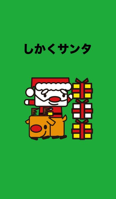 Square Santa Claus