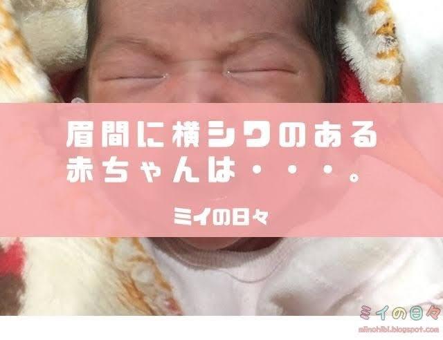赤ちゃん 癇癪 持ち