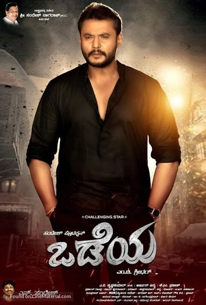 Odeya 2019 Dual Audio  480p | 720p UNCUT HDRip [Hindi ORG + Kannada] 500MB | 1.7GB Download