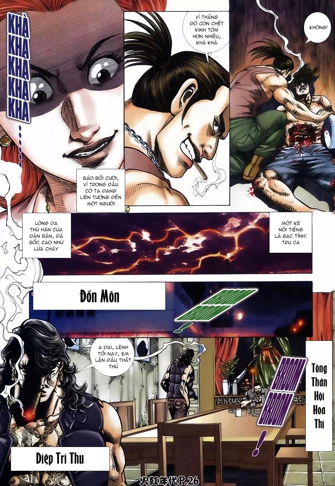 Hỏa Hồng Niên Đại Hắc Cốt Đường Chap 111 - Trang 21