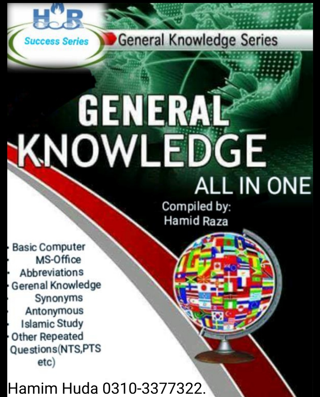 General Knowledge All in one Final - Top Rated Pakistani