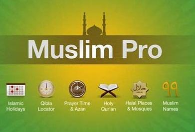 تحميل مسلم برو Muslim Pro النسخة كاملة