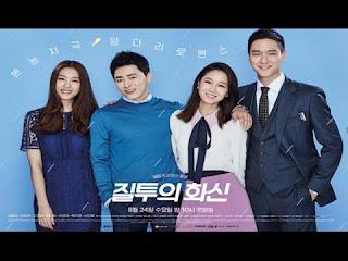 قناة الفضائية المصرية تعرض مسلسلات كورية وأفلام صينية بدلا من الافلام الاجنبية