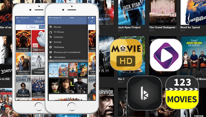 http://www.73abdel.com/2017/11/best-app-for-watching-movies-on-iphone-ipad.html