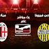 مشاهدة مباراة ميلان وهيلاس فيرونا بث مباشر بتاريخ 15-09-2019 الدوري الايطالي